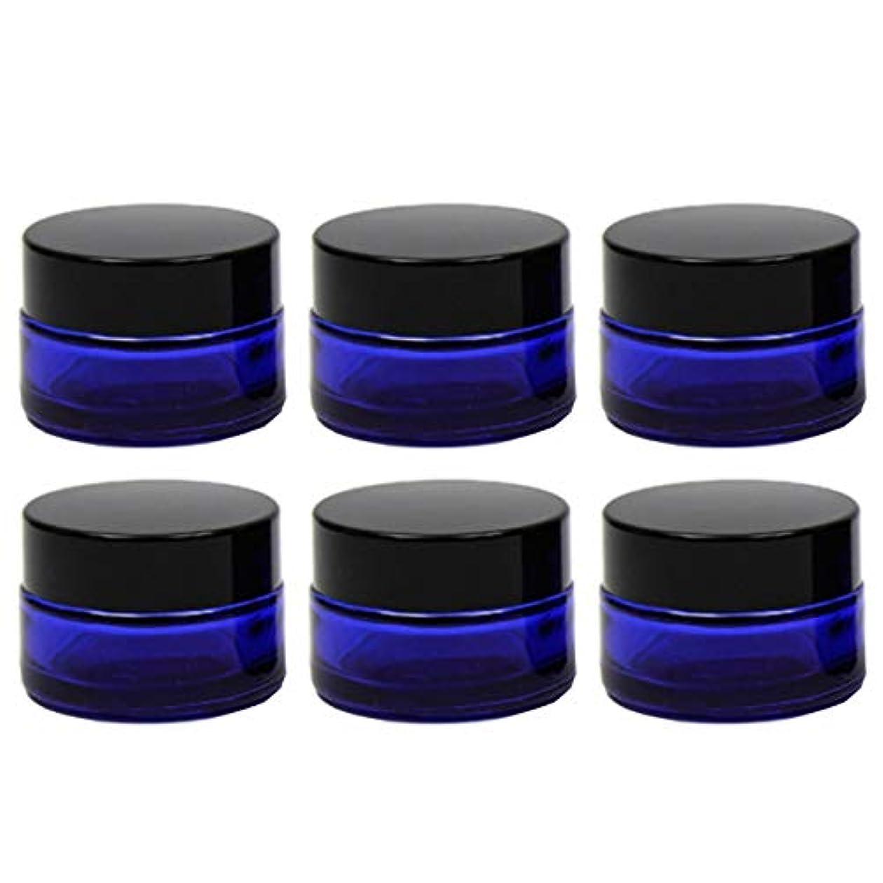 シャッフル演じるセッションクリーム容器 遮光ジャー 6個セット アロマクリーム ハンドクリーム 遮光瓶 ガラス 瓶 アロマ ボトル ビン 保存 詰替え 青色 ブルー (20g?6個)
