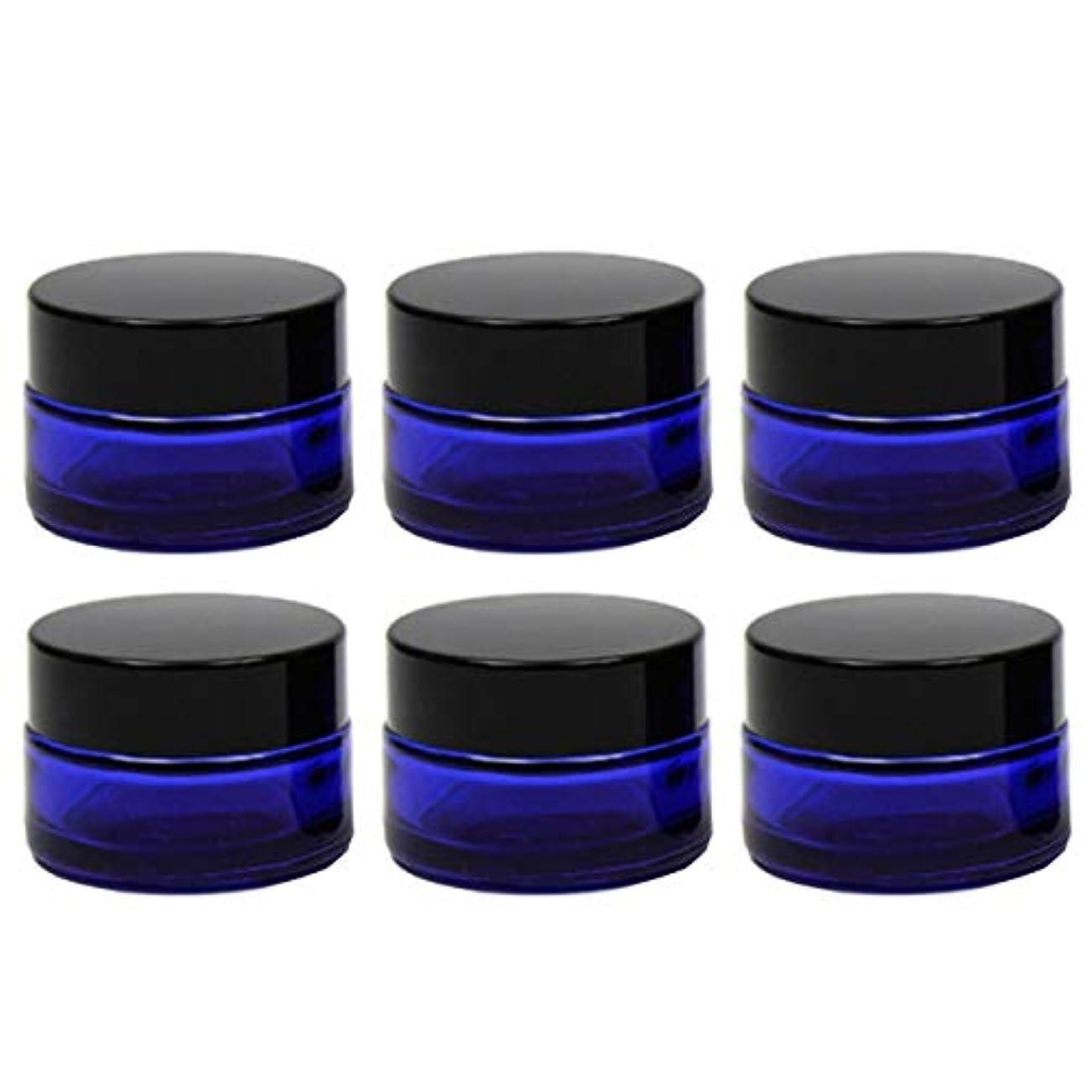 クリーム容器 遮光ジャー 6個セット アロマクリーム ハンドクリーム 遮光瓶 ガラス 瓶 アロマ ボトル ビン 保存 詰替え 青色 ブルー (20g?6個)