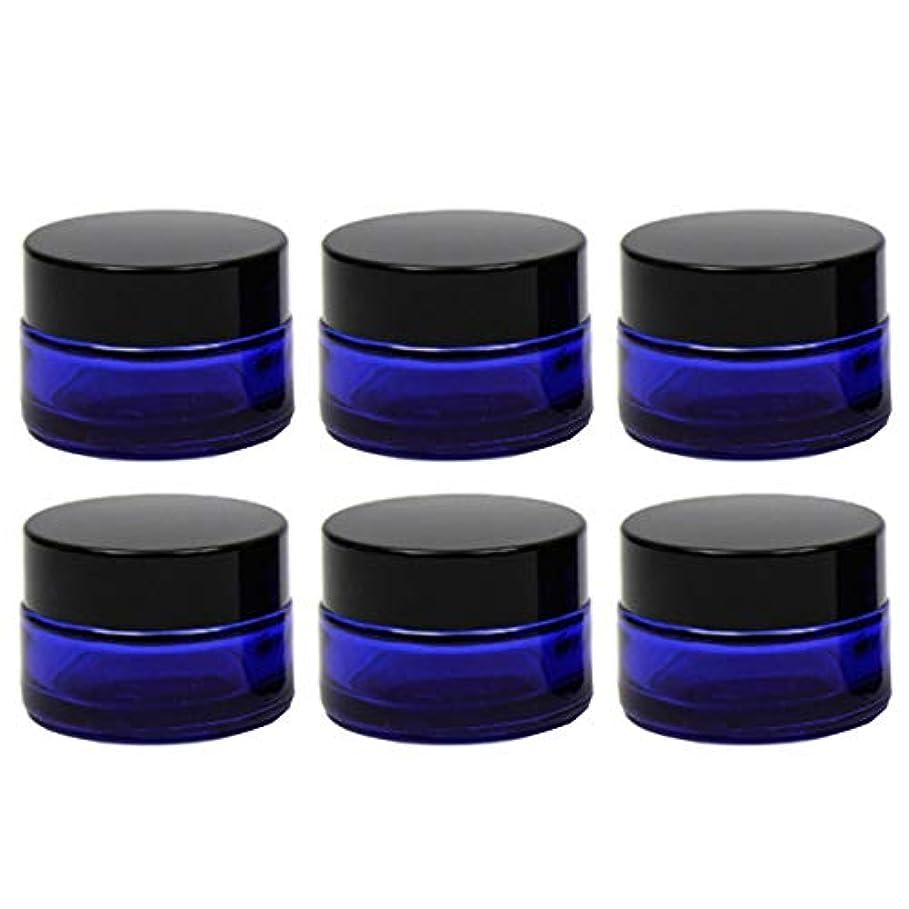 インレイ近く効率的クリーム容器 遮光ジャー 6個セット アロマクリーム ハンドクリーム 遮光瓶 ガラス 瓶 アロマ ボトル ビン 保存 詰替え 青色 ブルー (20g?6個)