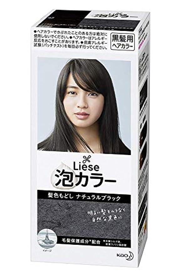 ブラシ包括的人気【花王】リーゼ プリティア 泡カラー髪色もどし ナチュラルブラック ×5個セット