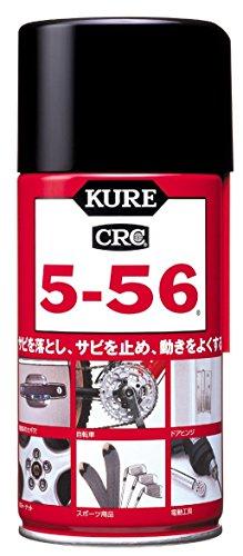 KURE(呉工業) 【ケース販売】 5-56 320ml×20本 多用途・多機能防錆・潤滑剤 4989115994434
