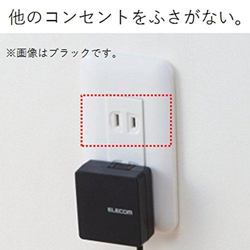 エレコム 充電器 ACアダプター 【iPhone&Android対応】 折畳式プラグ USBポート×2 (2A出力) 急速充電 ブラック MPA-ACUCN005BK
