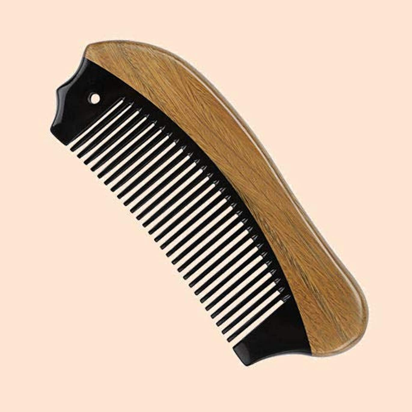 バッフルすぐに市場FidgetGear メンズひげ櫛ポケットホーン木製くしデタングルリング自然巻き毛くしブラシ