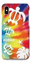 Xperia Z5 Compact SO-02H スマホケース 【ハワイアン デザイン】 エクスペリア Z5 コンパクト SO-02H ケース ハードケース カバー スマートフォンケース