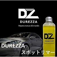 酸性 ボディクリーナー ウォータースポット 除去 DUREZZA スポットリマー 200ml 車