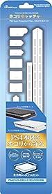 PS4(CUH-2000~2200)用 ホコリキャッチャー(ホワイト)