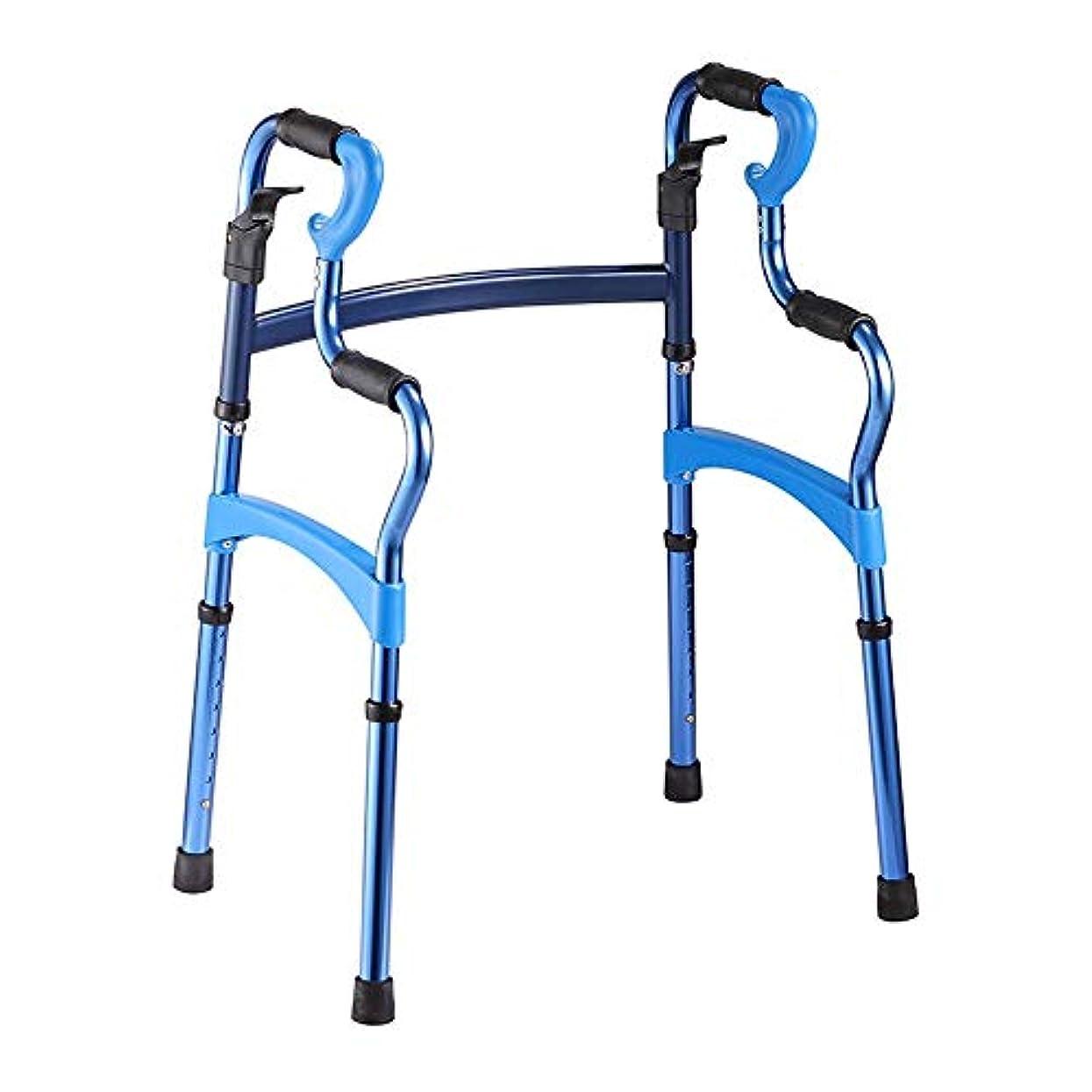 に付けるゾーン十二高齢者、障害者、障害者、または負傷者のための調整可能な折りたたみ歩行補助具、軽量で調整可能な移動補助具