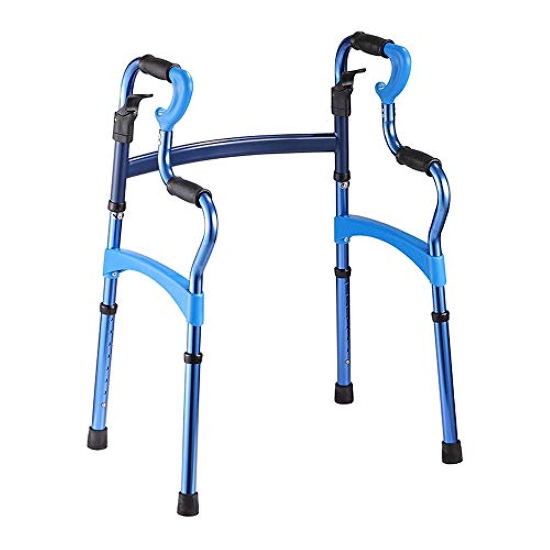 助けてキー先行する高齢者、障害者、障害者、または負傷者のための調整可能な折りたたみ歩行補助具、軽量で調整可能な移動補助具