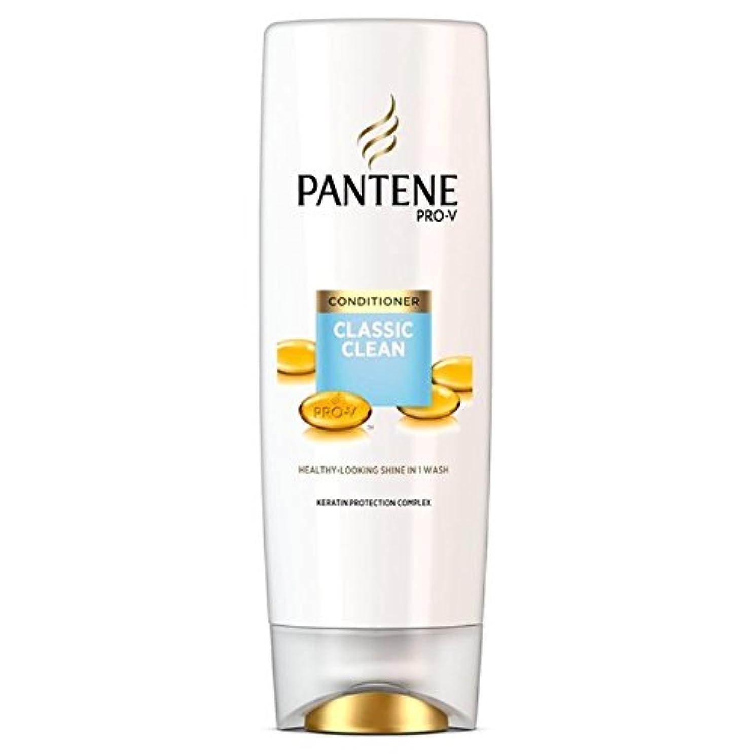 仲人ブランド名順応性パンテーン古典的なクリーンコンディショナー360ミリリットル x4 - Pantene Classic Clean Conditioner 360ml (Pack of 4) [並行輸入品]