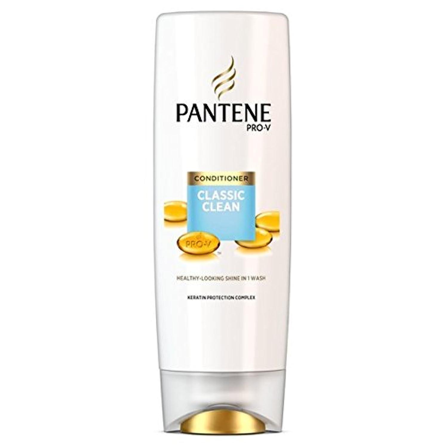 パンテーン古典的なクリーンコンディショナー360ミリリットル x4 - Pantene Classic Clean Conditioner 360ml (Pack of 4) [並行輸入品]