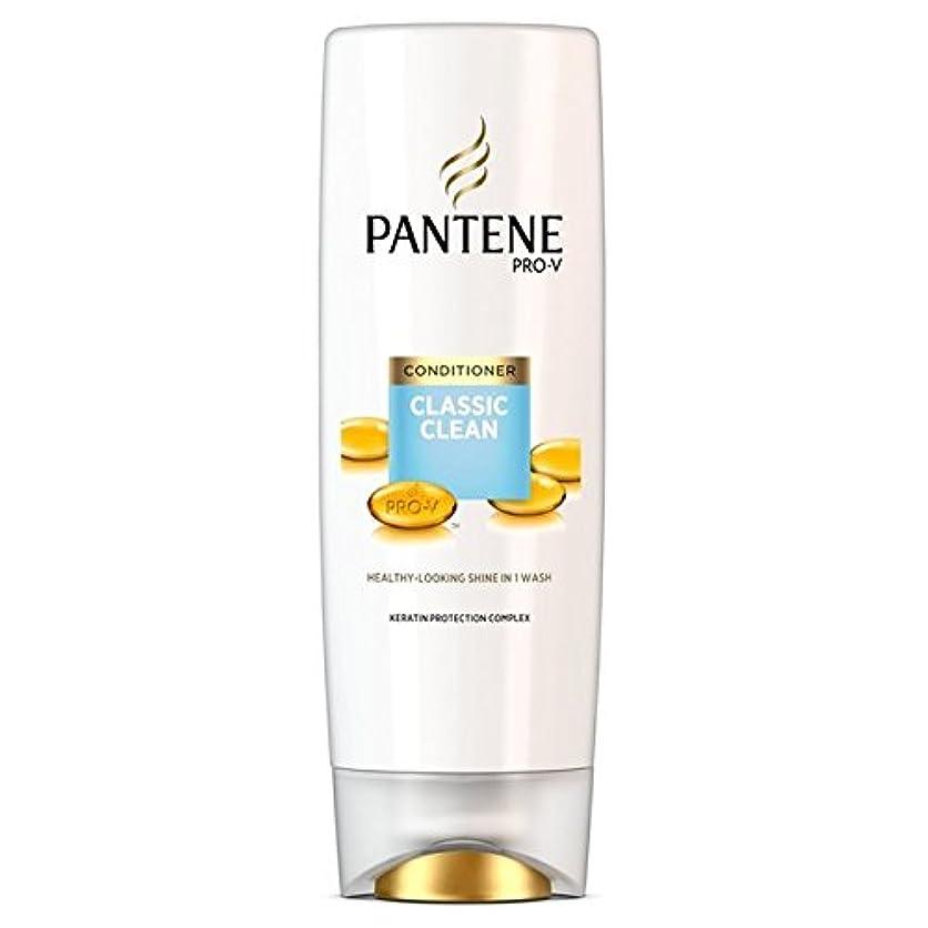 軸泳ぐ土器パンテーン古典的なクリーンコンディショナー360ミリリットル x4 - Pantene Classic Clean Conditioner 360ml (Pack of 4) [並行輸入品]