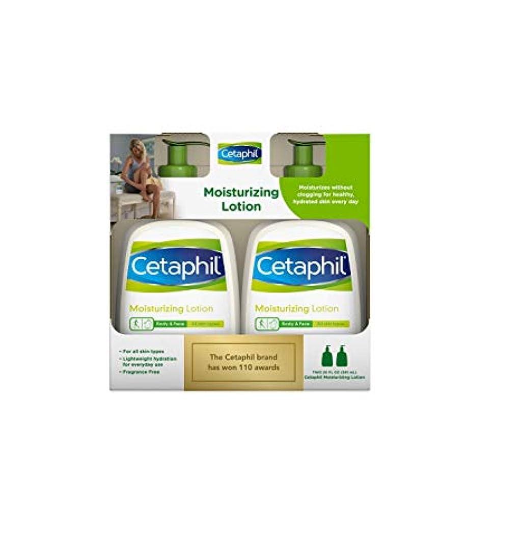 母性保険介入するセタフィル モイスチャライジングローション 591ml 2本セット Cetaphil Moisturizing Lotion 20oz twin pack