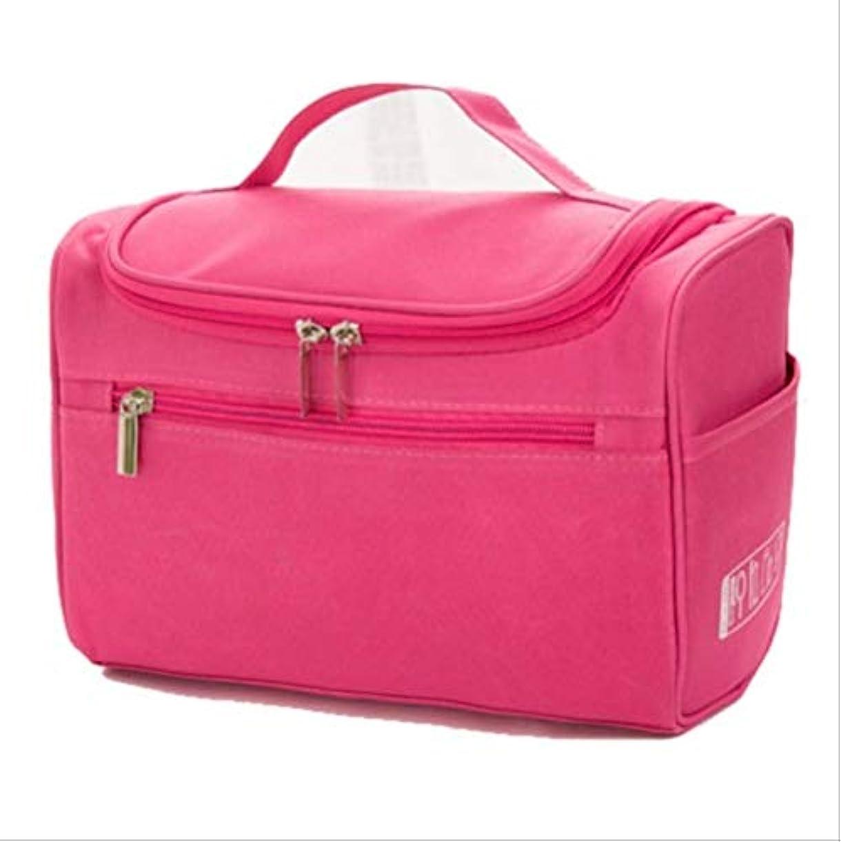 抗議並外れたテクニカル女性用大型防水化粧品バッグ旅行用化粧品バッグの構成には化粧品が必要ですローズレッド