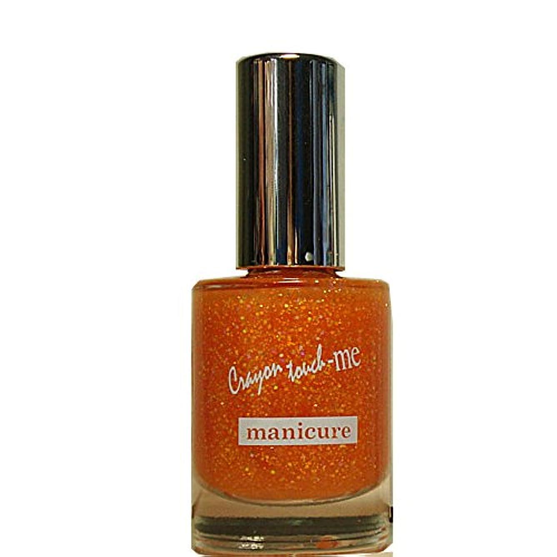 織機後世変なクレヨン タッチミー TMマニキュア TMM1606 スパングルオレンジ