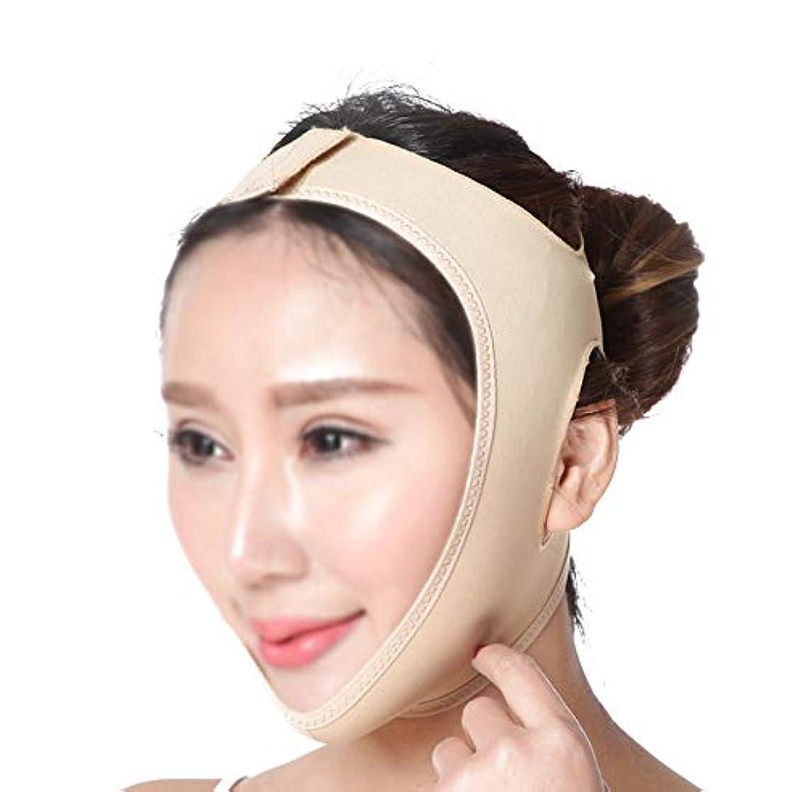 境界電化するアジャ美容顔包帯v顔楽器フェイスマスクアーティファクトフェイスリフト引き締め睡眠ネットワークフェイシャルマッサージ (Size : S)