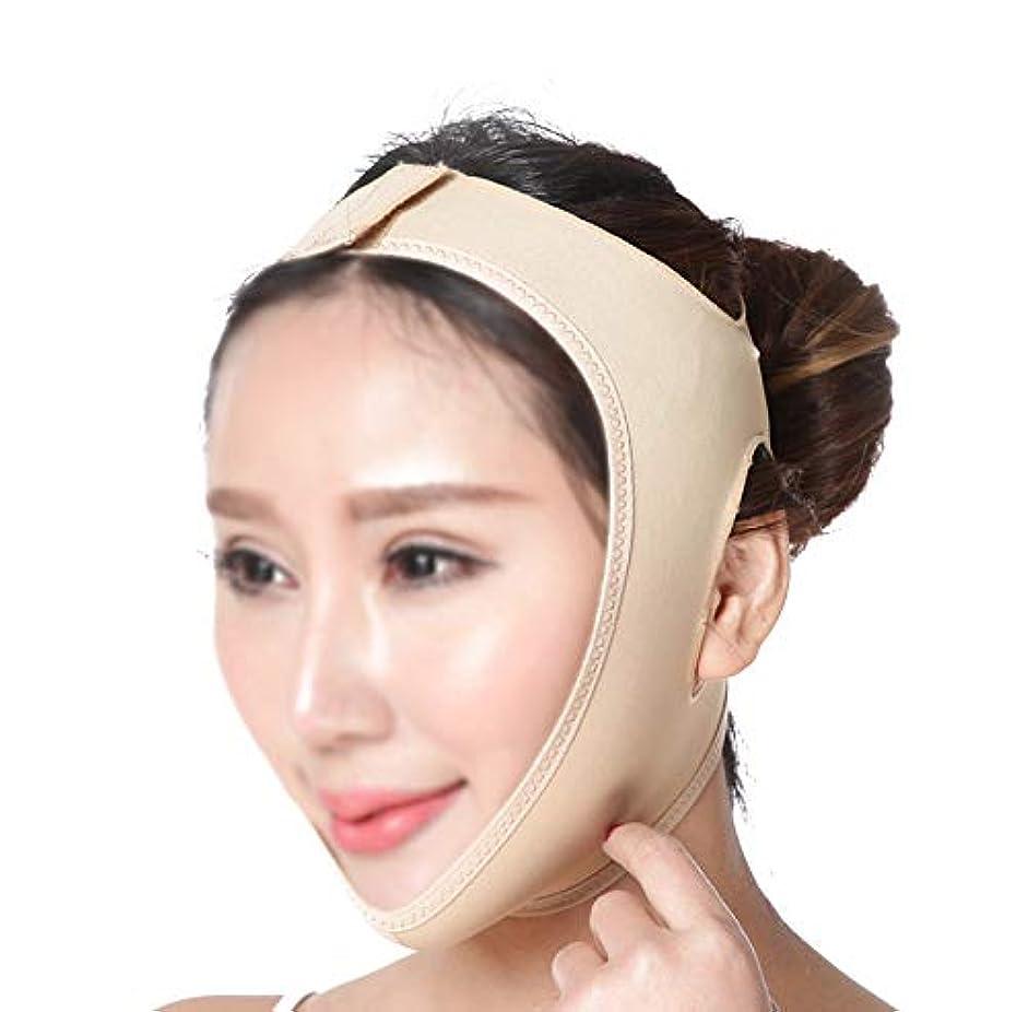 アイスクリーム化合物パネル美容顔包帯v顔楽器フェイスマスクアーティファクトフェイスリフト引き締め睡眠ネットワークフェイシャルマッサージ (Size : S)