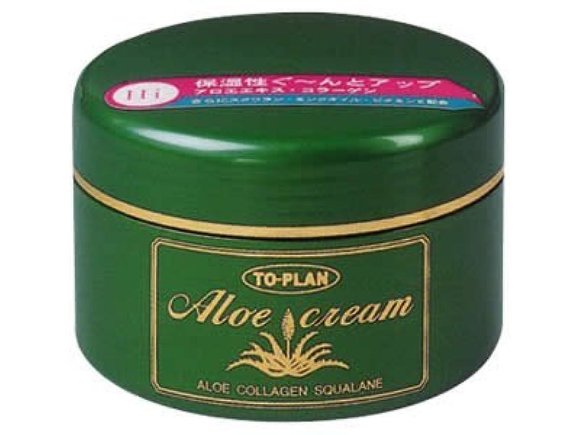 また明日ね香水定常アロエスキンクリーム 220g ×6個セット