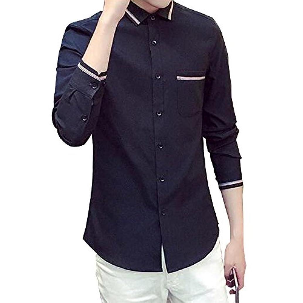 ジョグうがい薬回るKINDOYOビジネスカジュアルなのメンズ長袖シャツイギリススタイル(ホワイト、ブラック、ネイビーブルー、グレー、ブルー、ピンク)