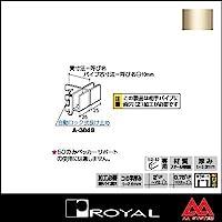 e-kanamono ロイヤル FOブラケット32(外はめ式中間用) A-384S 200 Aニッケルサテン
