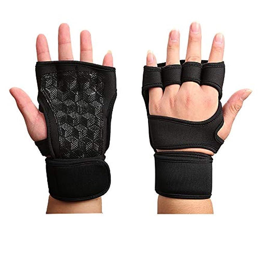 接続されたミサイルぬれたスポーツグローブ 男性女性ジムグローブクロストレーニンググローブフィンガーレスウェイトリフティンググローブブラックXS-XXL ウエイトリフティンググローブ (色 : Black, Size : XS)