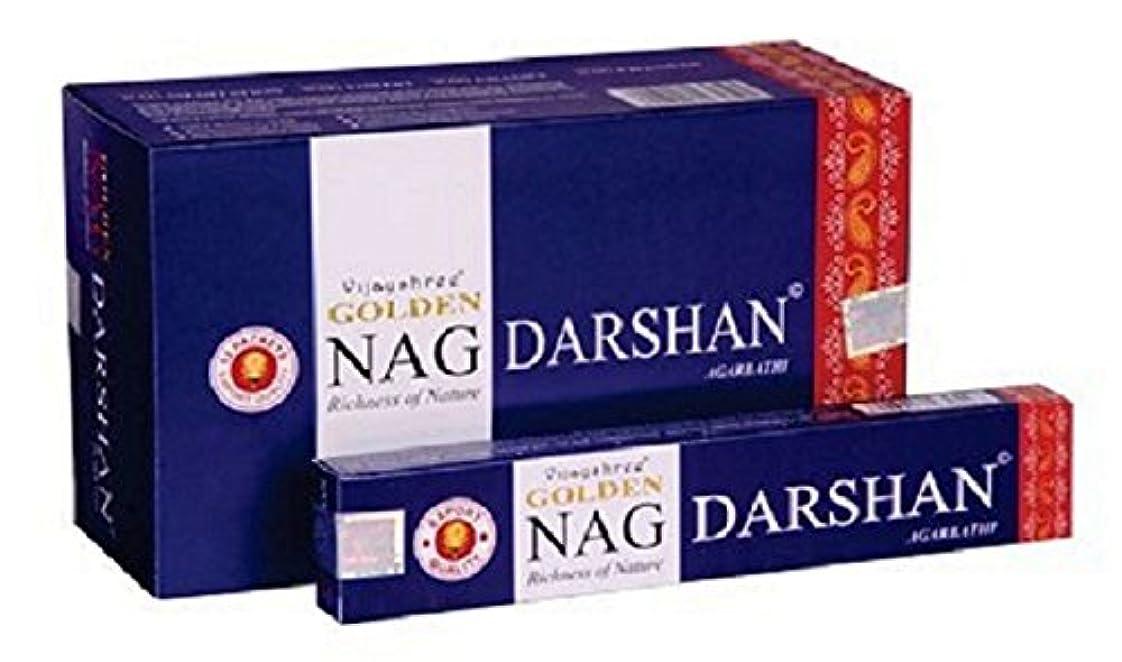 金銭的発明する信じられないVijayshree Golden Nag Darshan Incense Sticks 12 x 15 gms Agarbatti