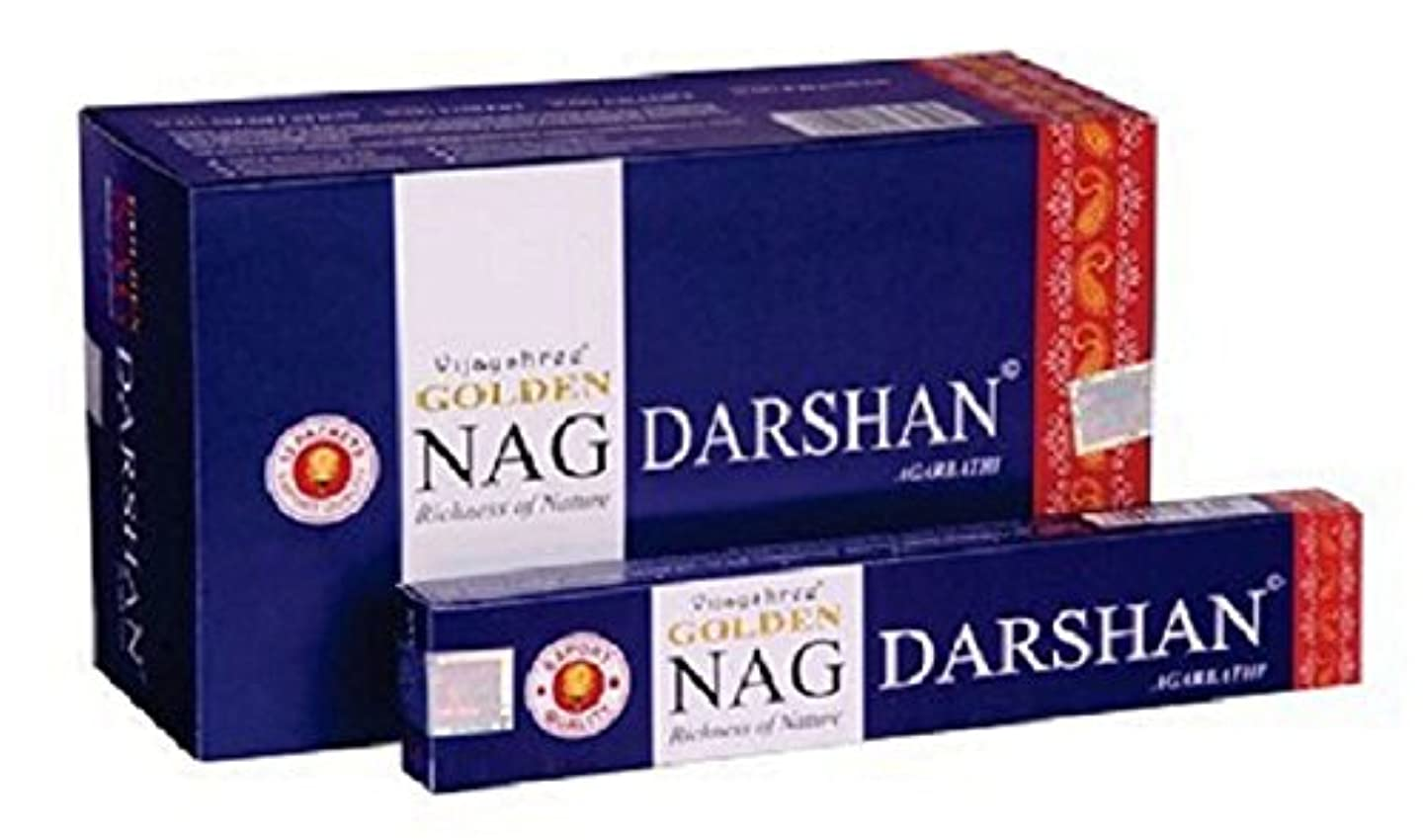 計画的納得させるバーVijayshree Golden Nag Darshan Incense Sticks 12 x 15 gms Agarbatti