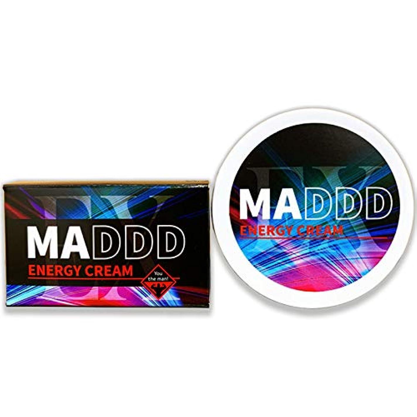 宿泊先入観出発MADDD EX 増大クリーム 自信 持続力 厳選成分 50g (単品購入)
