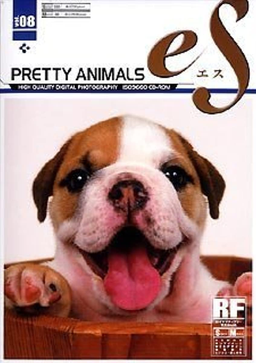 操縦する再編成するズームインするeS Vol.08 かわいい動物 ~PRETTY ANIMALS~