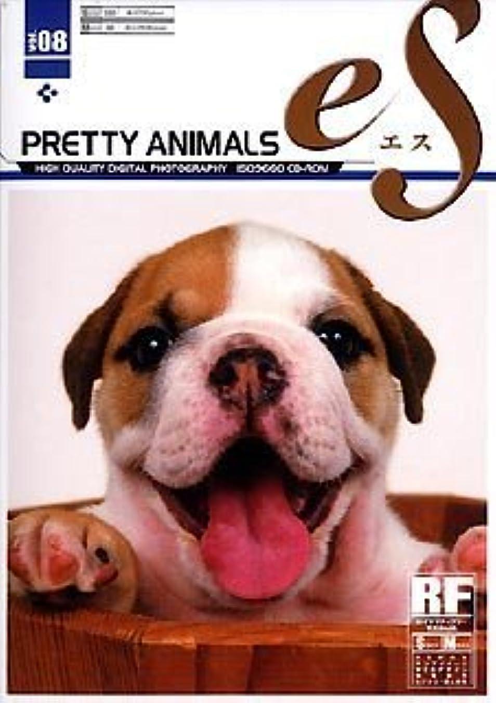 価値のないずっとオペラeS Vol.08 かわいい動物 ~PRETTY ANIMALS~