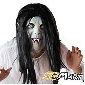 貞子なりきり変身セット コスプレ衣装 マスクセット