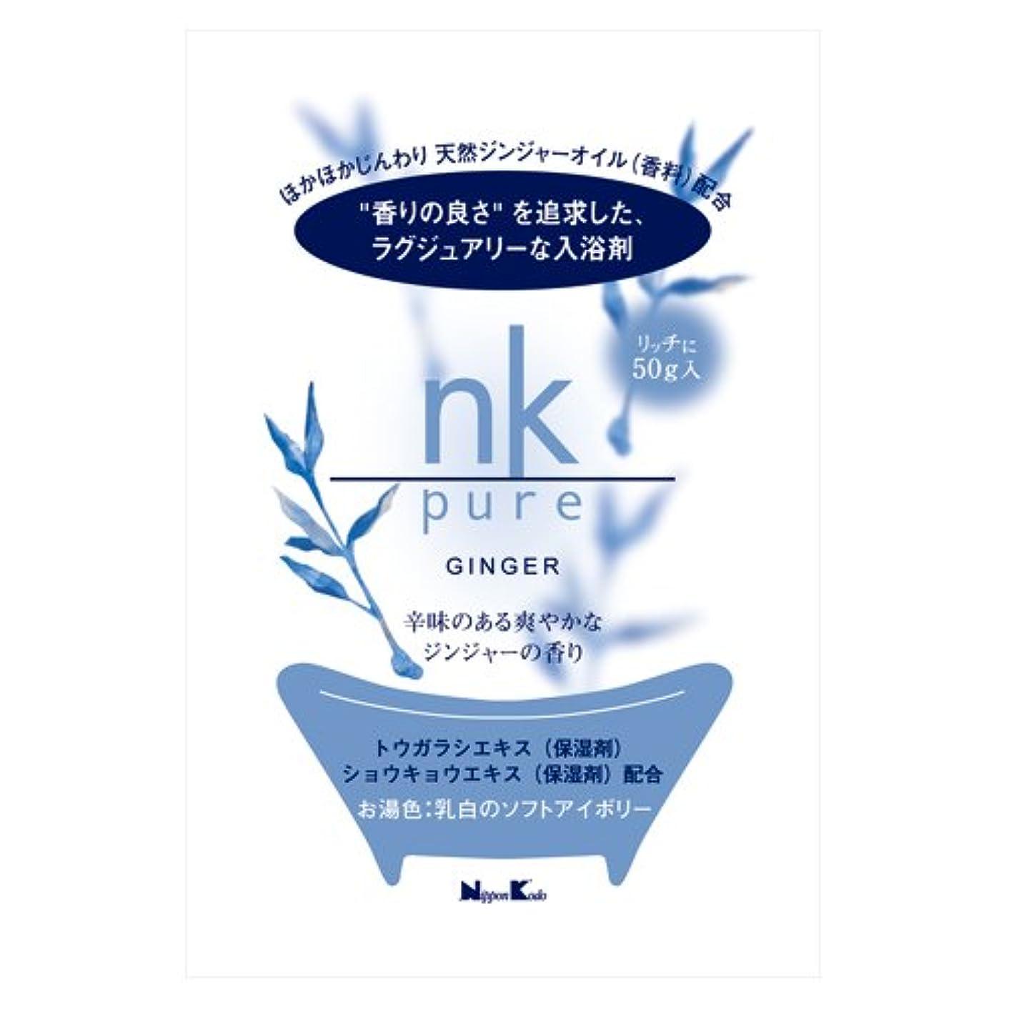 ええ金属ドラム【X10個セット】 nk pure 入浴剤 ジンジャー 50g