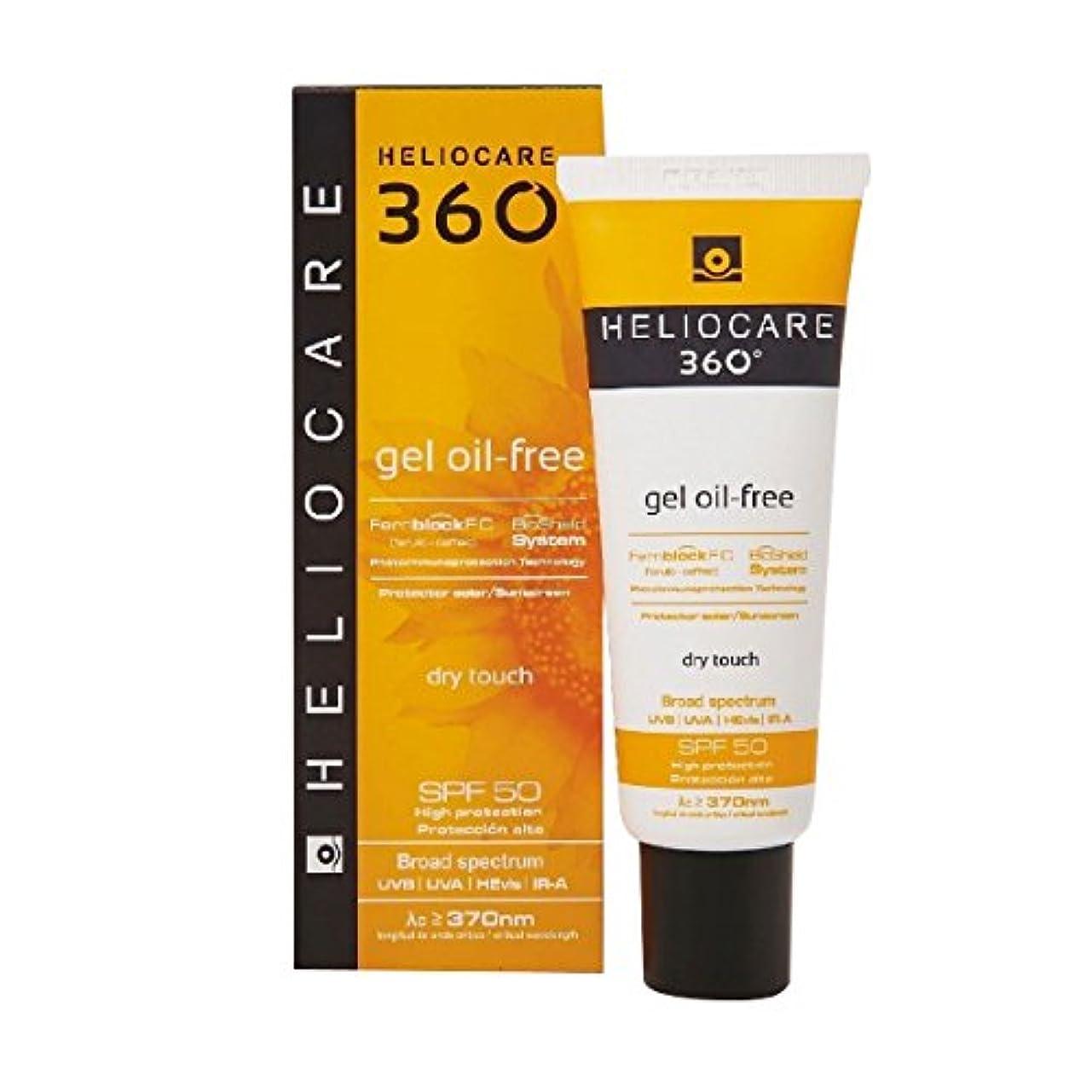 くつろぎ失礼な拡大するHeliocare 360 Gel Oil Free Spf50 50ml [並行輸入品]