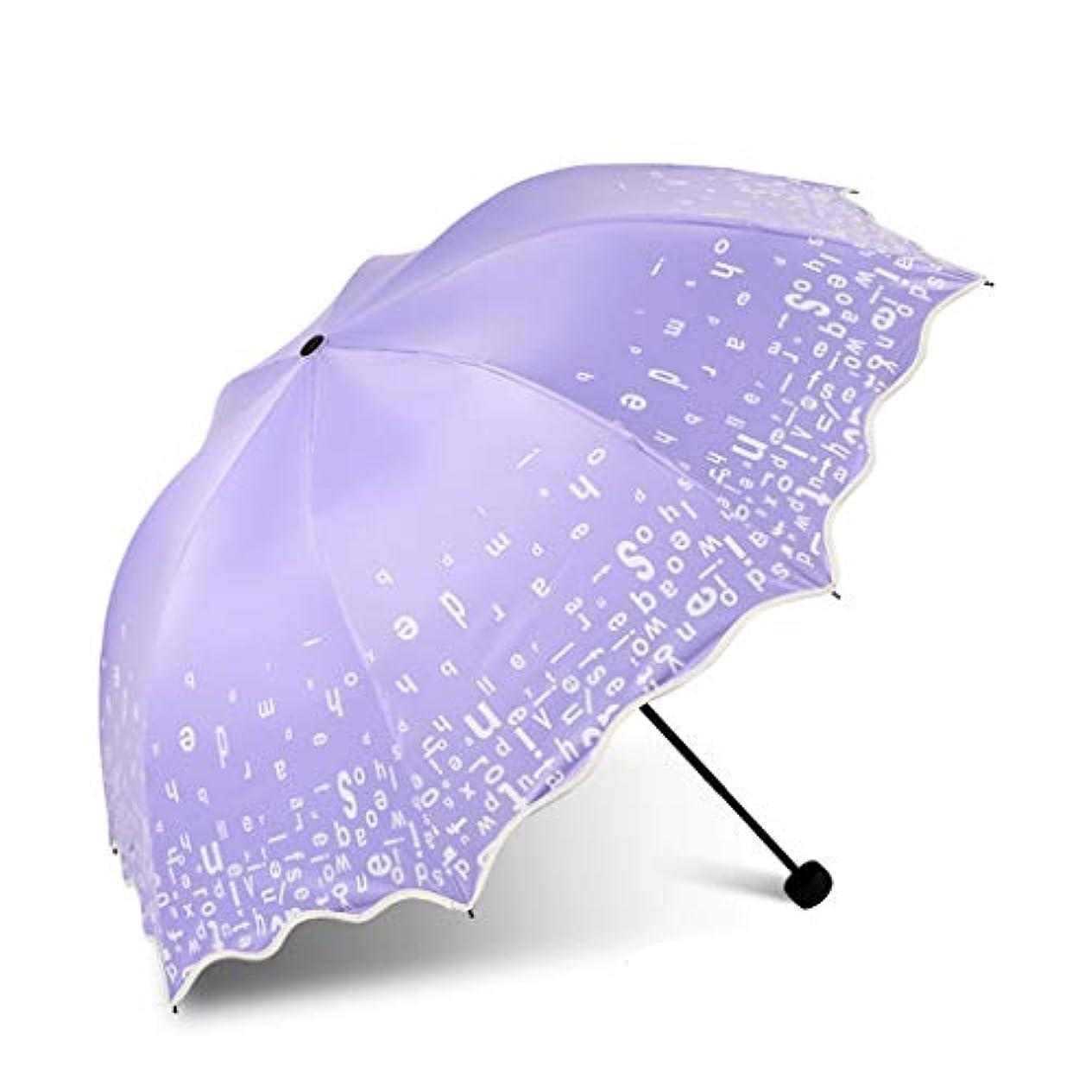 繁殖かろうじて売る傘の太陽の保護UV傘の折りたたみ傘女性軽量 (色 : E)