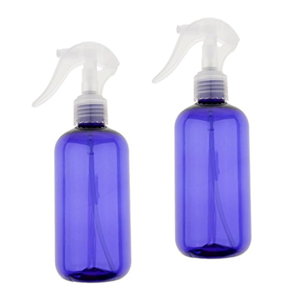 衛星後継マラドロイト2個250ミリリットル空詰め替えミストスプレー化粧品香水アトマイザースプレーボトル - 青ボトル+クリアキャップ