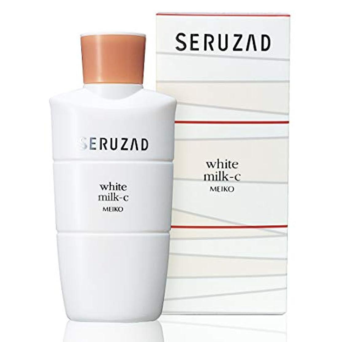 単位価格ひばり乳液 ホワイトミルクC(美白 透明感 保湿 シミ 薬用 医薬部外品 ) 【 セルザードホワイト 】