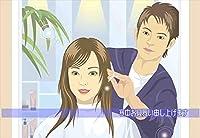 【美容室向けポストカードAIR】「寒中お見舞い申し上げます」女性イラストはがき絵葉書」美容院・美容室・理容店向けはがき 絵葉書