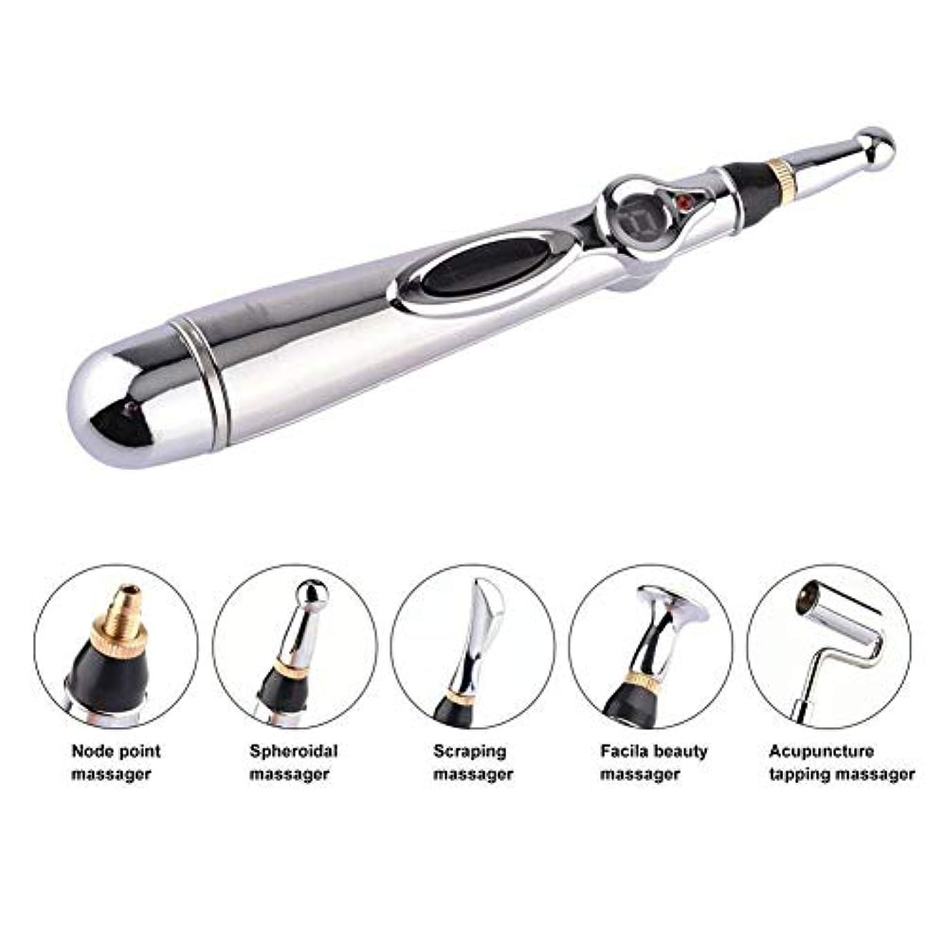 エチケットりんご制約5-in-1電子鍼ペンMeridian Energy Pen Massager 5マッサージヘッド指圧マッサージで体の痛みを軽減