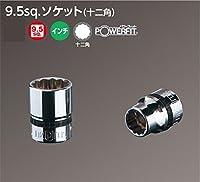 KTC:9.5sq.ソケット(十二角) NB3-11/16W NB3-11-16W