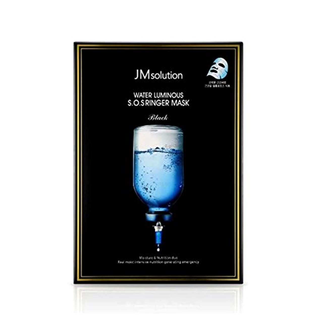 ニコチン口述女優ジェイエムソリューション JMsolution ウォーター ルミナス SOS リンガー マスク 10枚入 韓国コスメ