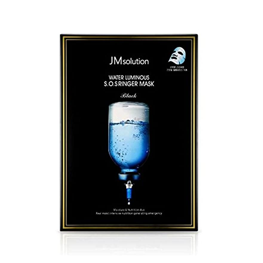 心からマークされた良さジェイエムソリューション JMsolution ウォーター ルミナス SOS リンガー マスク 10枚入 韓国コスメ
