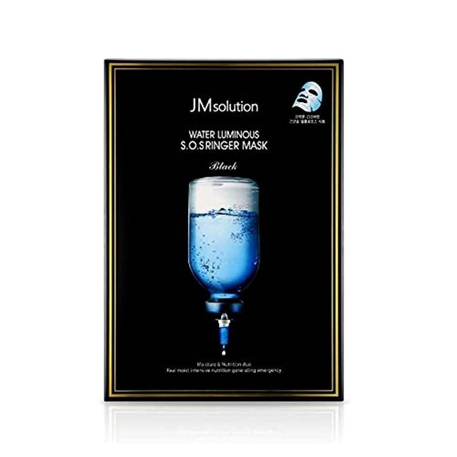 動くトーク販売計画ジェイエムソリューション JMsolution ウォーター ルミナス SOS リンガー マスク 10枚入 韓国コスメ