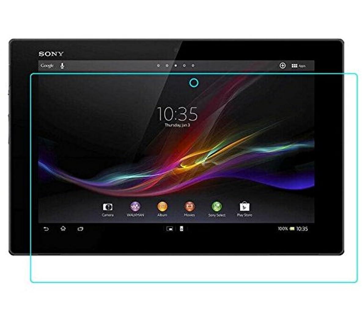 申し立てるただ熟すSony Xperia Z4 Tablet ( Docomo SO-05G / AU SOT31) 保護フィルム/シート/シール/高光沢タイプ