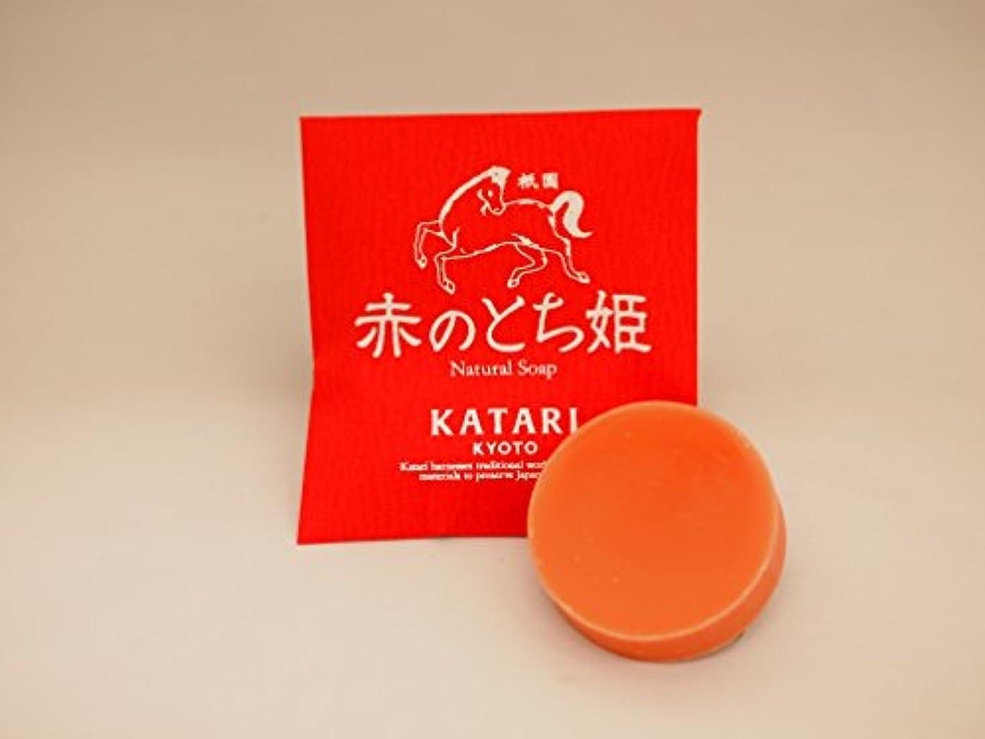 月曜信者シリーズ寿製菓 せっけん 無添加 赤のとち姫 80グラム