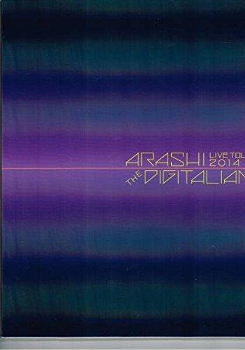嵐 ARASHI LIVE TOUR 2014 THE DIGITALIAN 公式グッズ パンフレッ...
