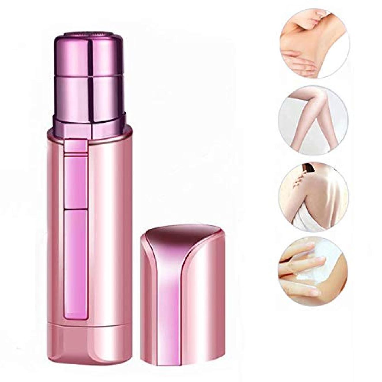 系統的ラウンジ意図する口紅アイブロウトリマー、多機能ポータブル電気の女性の顔トリマービキニアーム用レッグボディー(ホワイト、ピンク),ピンク