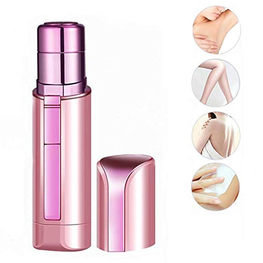 今後考慮高める口紅アイブロウトリマー、多機能ポータブル電気の女性の顔トリマービキニアーム用レッグボディー(ホワイト、ピンク),ピンク