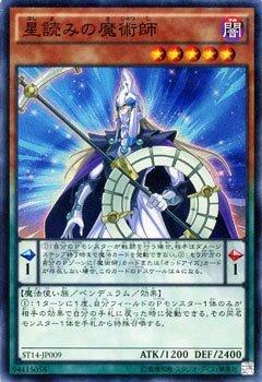 遊戯王カード 星読みの魔術師(スーパー) / スターターデッキ2014(ST14)