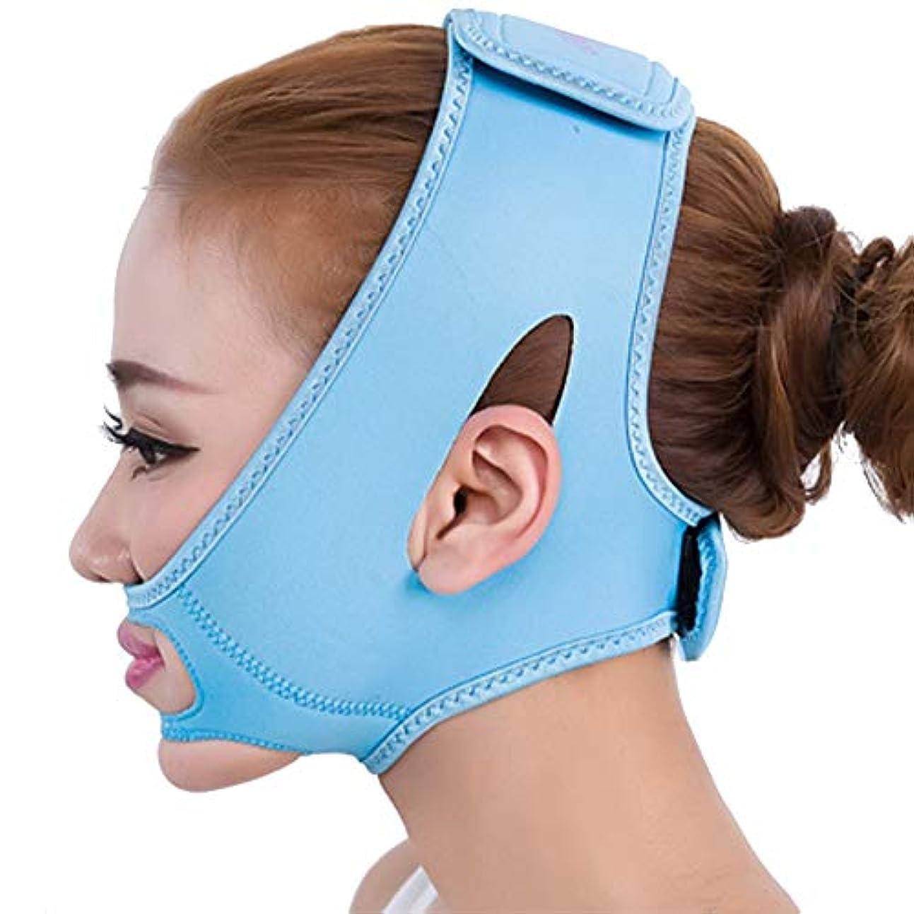 勤勉前兆スイッチフェイスリフトバンデージ、スリミングチークマスク、フェイシャルバンデージスリムアンチリンクルマスクフェイスバンドリフティングダブルチンバンデージチンアップパッチVフェイスラインベルトストラップフェイススリムマスク