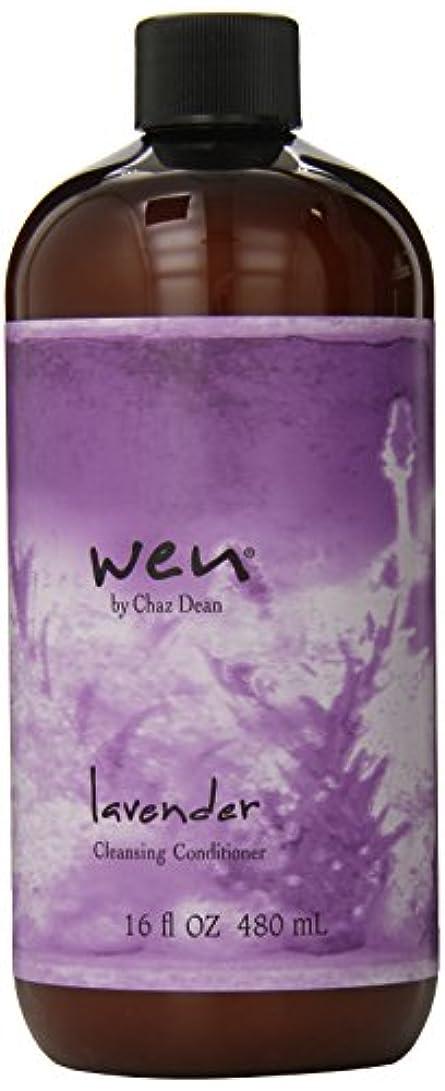 なだめる流す居眠りするWen Lavender Cleansing Conditioner