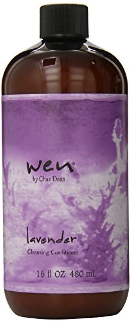 雪引数代わってWen Lavender Cleansing Conditioner
